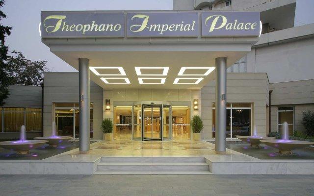 Отель Theophano Imperial Palace вид на фасад