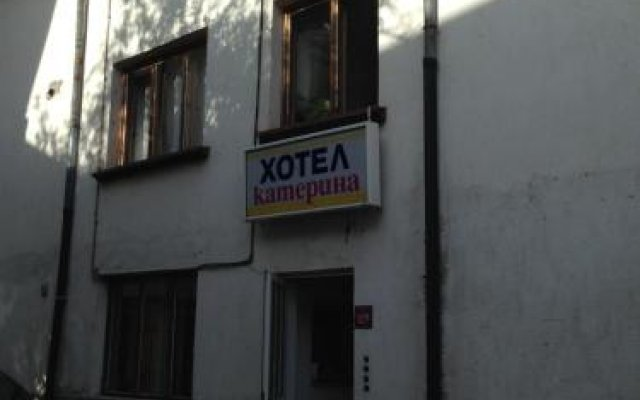 Katerina Family Hotel Смолян вид на фасад