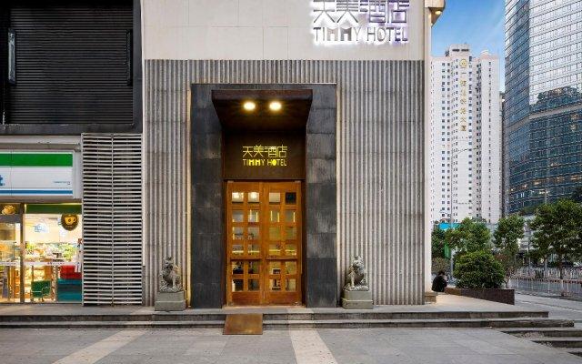 Отель Timmy Hotel Китай, Гуанчжоу - отзывы, цены и фото номеров - забронировать отель Timmy Hotel онлайн вид на фасад