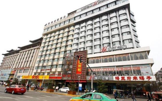 Отель Jinjiang Inn (Xi'an Wujiao Subway Station Airport Bus) Китай, Сиань - отзывы, цены и фото номеров - забронировать отель Jinjiang Inn (Xi'an Wujiao Subway Station Airport Bus) онлайн вид на фасад