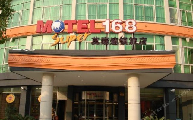 Motel 168 Jiashan Railway Station West Jiefang Road Branch