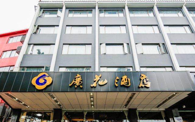 Guanghua Hotel вид на фасад