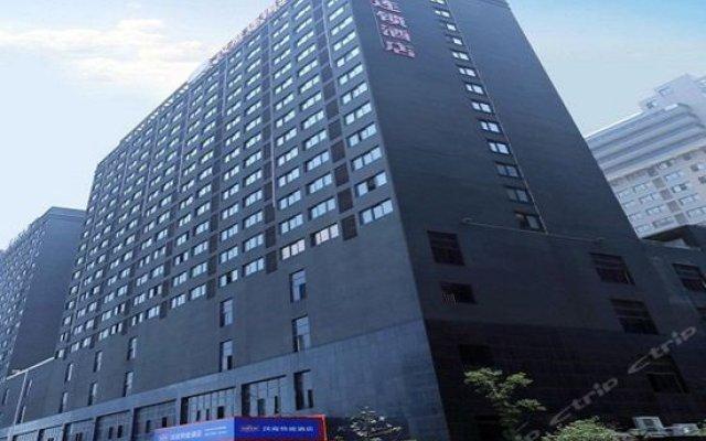 Отель Hanting Express Hangzhou Xiasha Branch вид на фасад