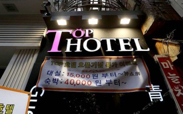 Top Hotel Myeongdong вид на фасад