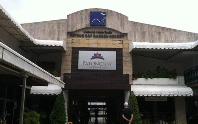 Отель Patong Bay Garden Resort вид на фасад