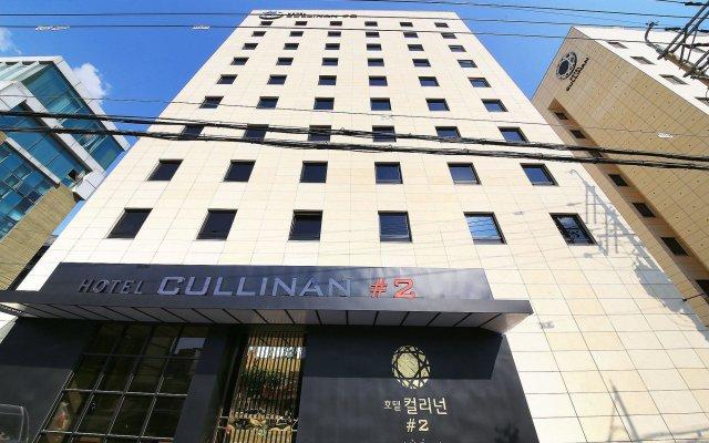 Hotel Cullinan2 вид на фасад