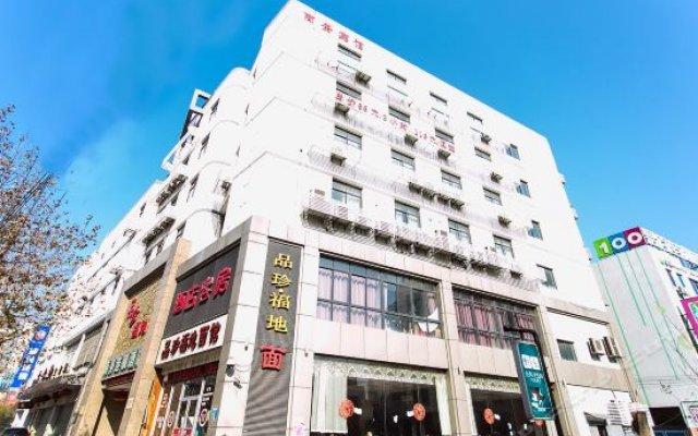 Suzhou Pinzhen Fudi Hotel вид на фасад