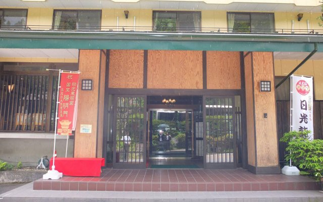 Nikko Green Hotel Natsukashiya Fuwari Никко вид на фасад