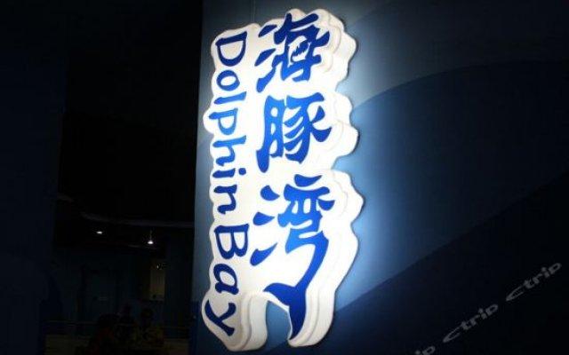 Dolphin Bay Youth Hostel (Shenzhen Window of the World)