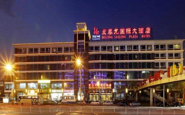 Jingtailong International Hotel вид на фасад
