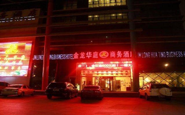 Jin Long Hua Ting Business Hotel
