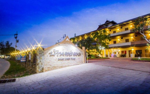 Отель Baan Tong Tong Pattaya вид на фасад