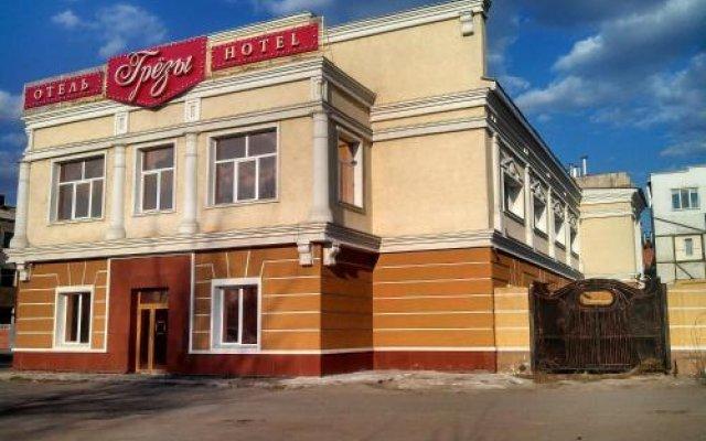 Гостиница Грезы в Омске 2 отзыва об отеле, цены и фото номеров - забронировать гостиницу Грезы онлайн Омск вид на фасад