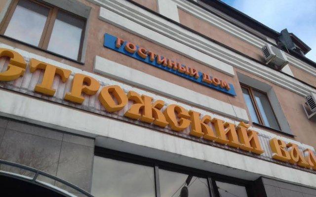 Гостиница Острожский Вал в Нижнем Новгороде - забронировать гостиницу Острожский Вал, цены и фото номеров Нижний Новгород вид на фасад