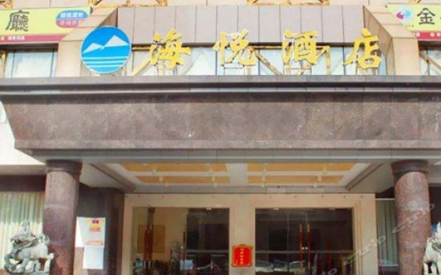 Hai Yue Hotel вид на фасад
