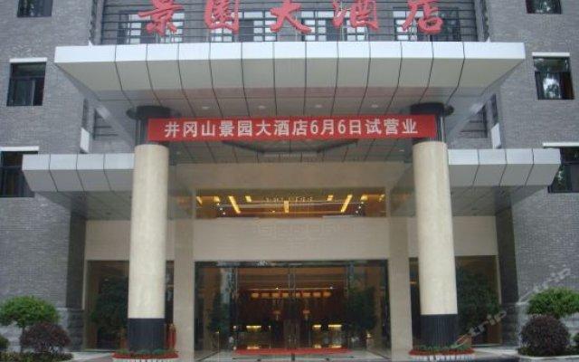 Jingyuan Hotel вид на фасад