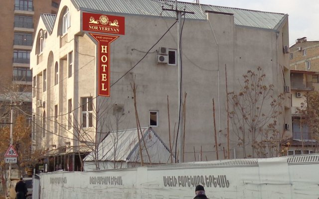 Отель Нор Ереван вид на фасад
