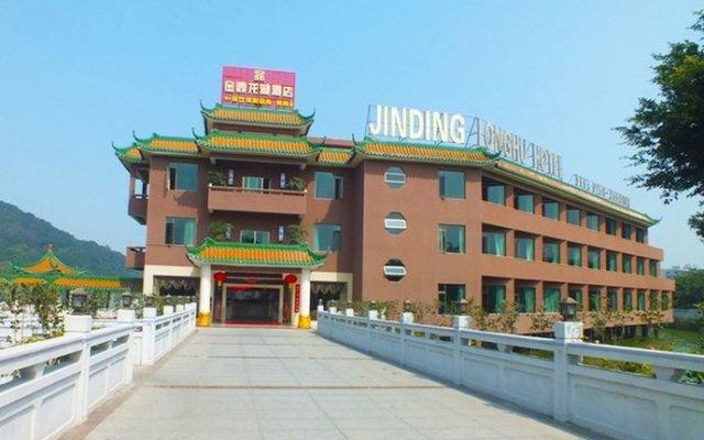 Jinding Longhu Hotel вид на фасад