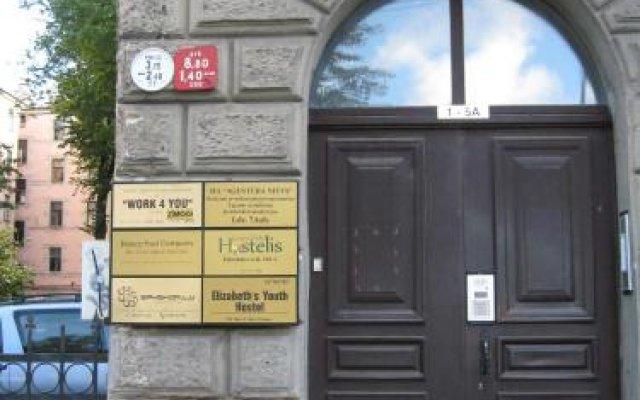 Отель Central Park Hostel Латвия, Рига - 3 отзыва об отеле, цены и фото номеров - забронировать отель Central Park Hostel онлайн вид на фасад