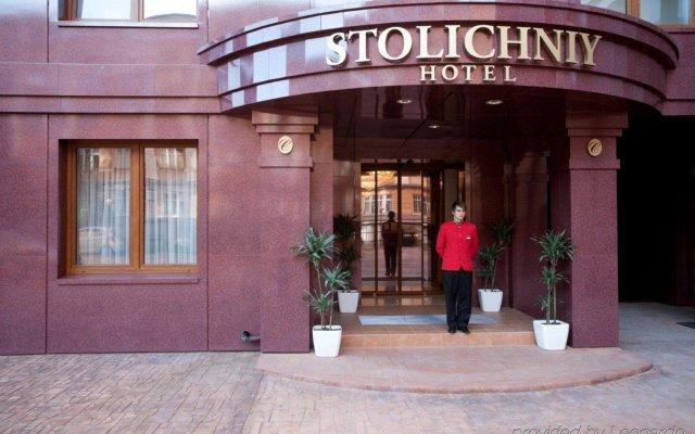 Гостиница Stolichniy Hotel Украина, Донецк - отзывы, цены и фото номеров - забронировать гостиницу Stolichniy Hotel онлайн вид на фасад
