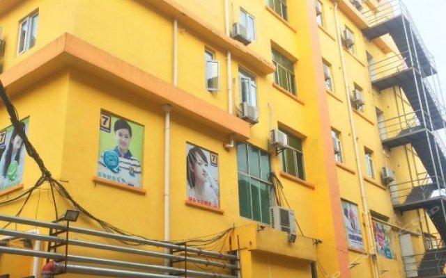 Отель 7Days Inn Fengcheng Renmin Road вид на фасад