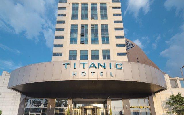 Отель Titanic Business Kartal вид на фасад
