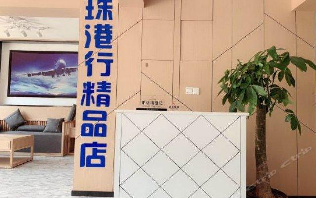 Отель 24h Hotel (Zhuhai Airport) Китай, Чжухай - отзывы, цены и фото номеров - забронировать отель 24h Hotel (Zhuhai Airport) онлайн интерьер отеля