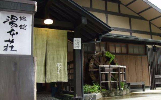 Отель Ryokan Yumotoso Минамиогуни вид на фасад