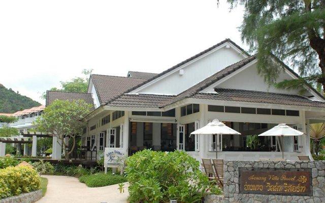 Отель Aonang Villa Resort вид на фасад