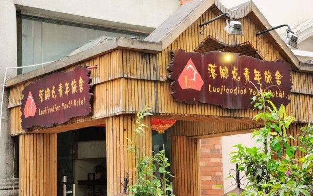 Luojiaodian Hostel вид на фасад