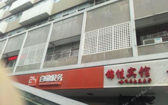 Отель Jinjia Hotel Китай, Шэньчжэнь - отзывы, цены и фото номеров - забронировать отель Jinjia Hotel онлайн вид на фасад