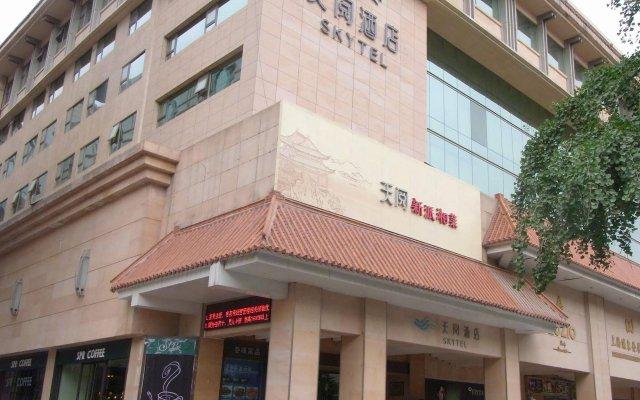 Отель SKYTEL Сиань вид на фасад