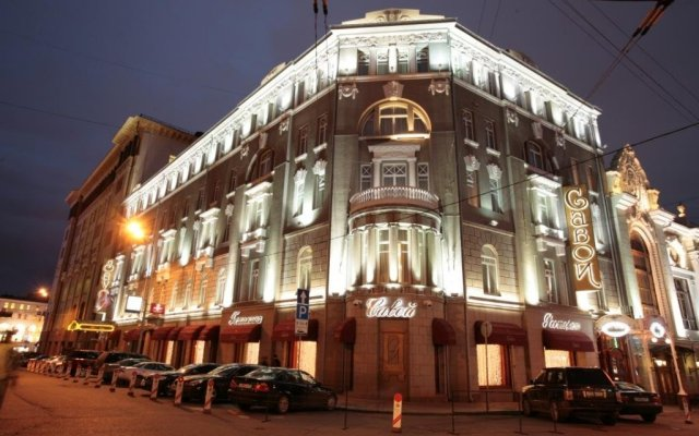 Гостиница Савой вид на фасад