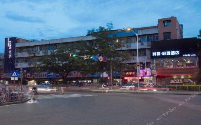LiQun Light hotel Шэньчжэнь вид на фасад