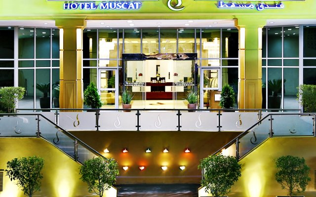 City Seasons Hotel Muscat вид на фасад