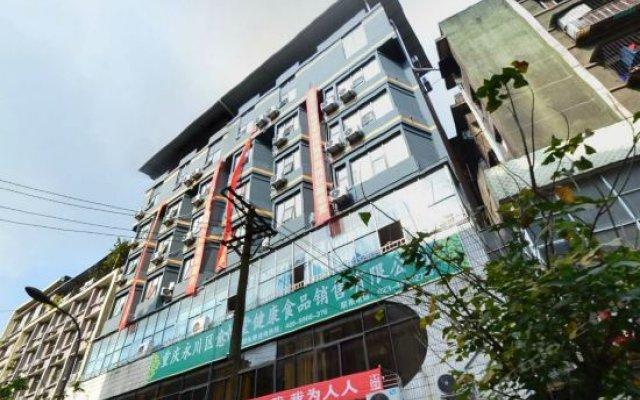 IU Hotel (Chongqing Yongchuan Dananmen) вид на фасад