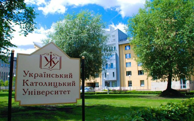 Гостиница University Centre вид на фасад