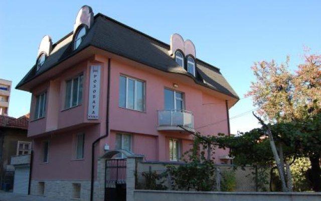 Отель Rozovata kashta Кюстендил вид на фасад