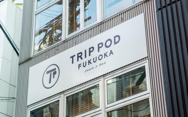 TRIP POD FUKUOKA -snack & bed- - Hostel Фукуока вид на фасад