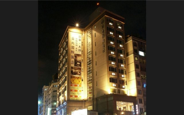 Taipei International Hotel