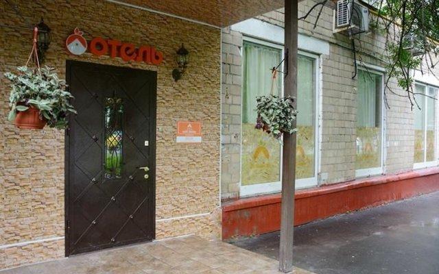 Гостиница Апельсин на Выставочной вид на фасад
