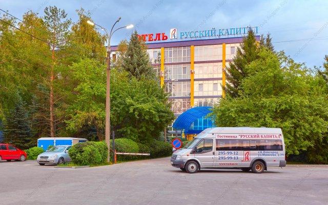 Russian Capital Hotel