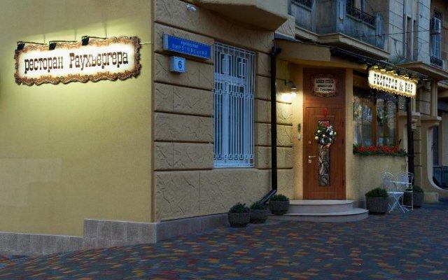 Гостиница Rauhvergher Profitable House вид на фасад