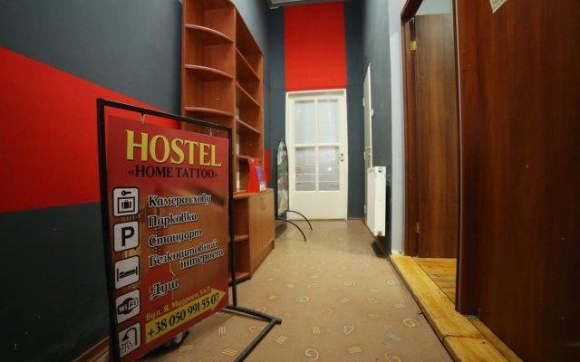 Гостиница Хоум Тату интерьер отеля