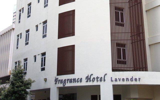 Fragrance Hotel - Lavender вид на фасад