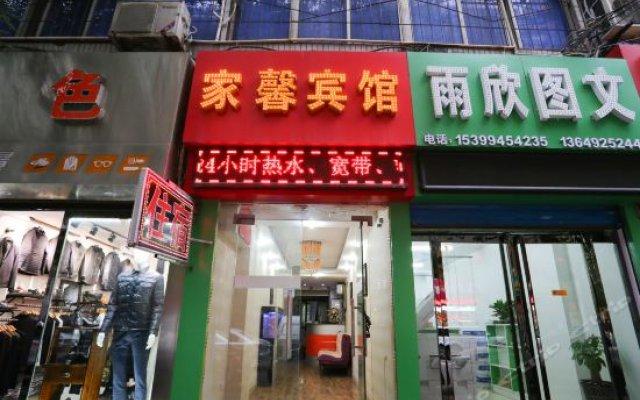 Отель Jiaxin Hostel Китай, Сиань - отзывы, цены и фото номеров - забронировать отель Jiaxin Hostel онлайн вид на фасад