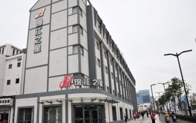 Jinjiang Inn Suzhou South Bus Station