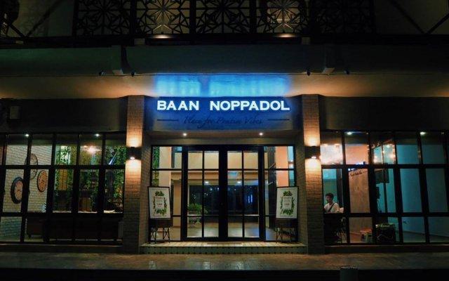 Отель Baan Noppadol вид на фасад