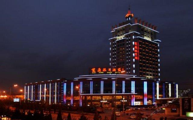 Wan Tong Yuan Hotel вид на фасад