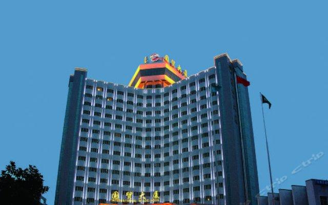 World Trade Hotel - Hengdian